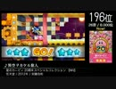【2ch】第8回みんなで決めるゲーム音楽ベスト100(+900) Part28 thumbnail