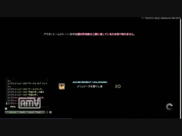 FF14 バハムート侵攻編零式2層(Second Coil Savage Turn7) pov smn
