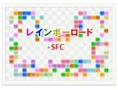 【100分間耐久】マリオカート8 SFCレインボーロード