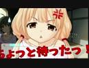 ちゃんみお日記R+☆☆☆★「帰ってきた日常?」