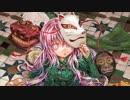 【ニコニコ動画】秦こころを油絵で描いてみたを解析してみた