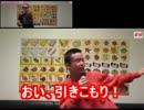 【ニコニコ動画】歌が下手なフリをしていたsyamu_game.collabを解析してみた