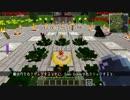 【Minecraft 1.7.10】Witchery生活日記 Part9【字幕】