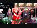 【MMD】夜咄ディセイブ【テトさん時々キドさん】