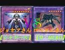 【シャドール】竜のしっぽ(1/24)遊戯王大会決勝戦【M・HERO】