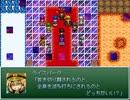 【VIPRPG】 下克上Dream in 玉露 thumbnail