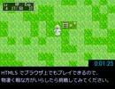 【ニコニコ動画】【ゆっくり解説】30分でRPGのプログラミングを解説しようとしたを解析してみた