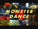 【MH4G】MONSTER DANCE【MAD】