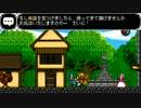 日本語訳 ショベルナイト プレイ動画 Part02