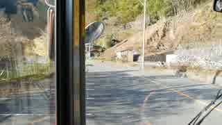 【前面展望】奥多摩駅ー奥多摩湖③【西東京バス・小菅線】