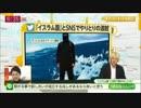 【ニコニコ動画】イスラム国も激怒!? 日本ネット民の人質事件コラ画像が平和ボケすぎる!を解析してみた