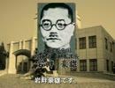 【ニコニコ動画】【ゆっくり動画】 日米交渉-1941-【その5-後編-】を解析してみた