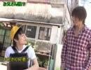 ノムリッシュキモオタ平野.mp3 thumbnail