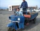 【ニコニコ動画】改造オート三輪 ダットサン4気筒ガソリンエンジンを解析してみた