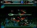 PC-Engine SUPER CD-ROM2 ゲート・オブ・サンダー ノーミス動画(後編)