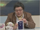【断舌一歩手前】新春初笑い、赤裸々な『朝日新聞 日本型組織の崩壊』の内部告発[桜H27/1/27]