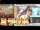 【パズドラ】コスケ、チャレダンLv.10に挑戦![1/26ニコ生抜粋] thumbnail