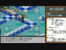 【RTA】ロックマンエグゼ2 『2:31:24』 part5 【ゆっくり解説】 thumbnail