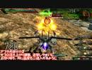 【EXVSMB】1月27日ノワール、ルナインパ修正内容動画