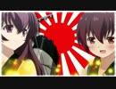 アニメ『艦隊これくしょん』第三話が万歳過ぎる thumbnail