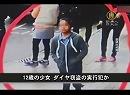 【新唐人】12歳の少女 ダイヤ窃盗の実行犯か