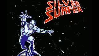 Silver Surfer風ファミコン曲を