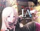 IA THE WORLD ~華~ クロスフェード thumbnail