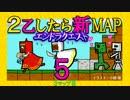 【Minecraft】2乙したら新MAP◆エンドラクエスト◆005【PS3】