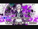 『ニコカラ』人類五分前仮説 ~on vocal~ thumbnail