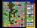 PS版ミスタードリラーG エジプト(2000m) 「×」ブロック掘らずAIR全取り