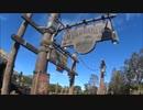 【ニコニコ動画】4分でディズニー旅行を解析してみた