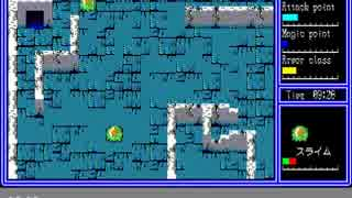 PC88 ハイドライド3 part021