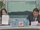 【米歴史教科書】愕然!安倍総理もビックリ!米国歴史教科書の反日記述[桜H27/1/29]