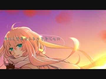 デイリー・ボカロ曲・ボカロ関連MMD動画・ピックアップ(2015.01.30)ほか