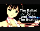 """SeptumP's Oogie Woogie Boogie meets """"The Ballad of John and Yoko"""""""
