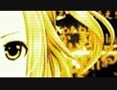 パチスロ黄門ちゃま 喝 - Temptation Game(Long Edit) thumbnail