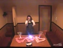 愛の金字塔/樋浦一帆