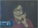 【言いたい放談】人質救出の最大の障害は、日本の似非人権派[桜H27/1/30]