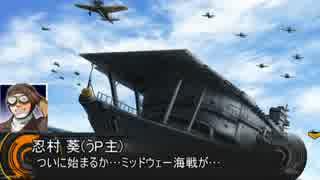 【ゆっくり実況】大戦略大東亜興亡史3ストーリー動画Part40