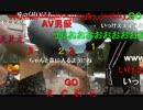 20150130 暗黒放送 勝手に物を送りつけて請求するな!放送 2/2