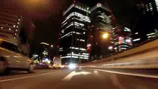 【首都高】 C1外~Y・KK~レインボーブリッジ