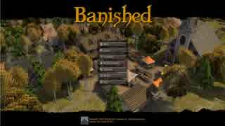 【Banished】静かに暮らせない part1 【ゆっくり実況プレイ】