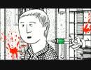 実体験を元に作られた悪夢のホラーゲーム【Neverending Nightmares 実況⑥】 thumbnail