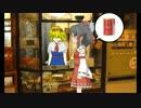 【ニコニコ動画】ヤニカス☆.3gpを解析してみた