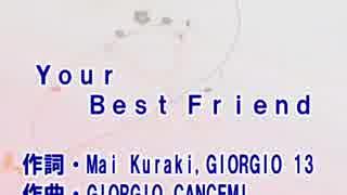 【ニコカラ】 『Your Best Friend』 倉木麻衣 (Off Vocal)