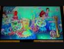アイカツ2015シリーズ プレイ動画番外編 シャボンマーメード(3)