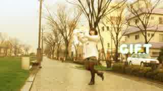 【大福】GIFT【踊ってみた】