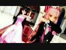 【東方MMD】かぐもこで「ロミオとシンデレラ」【輝夜&妹紅】