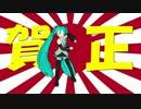 【ニコニコ動画】【takakonさん生誕祭】タカコンズの歌【MME配布】を解析してみた
