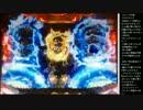 【ニコニコ動画】15.01.25 ひろくん 牙狼FINAL配信(5/8)を解析してみた